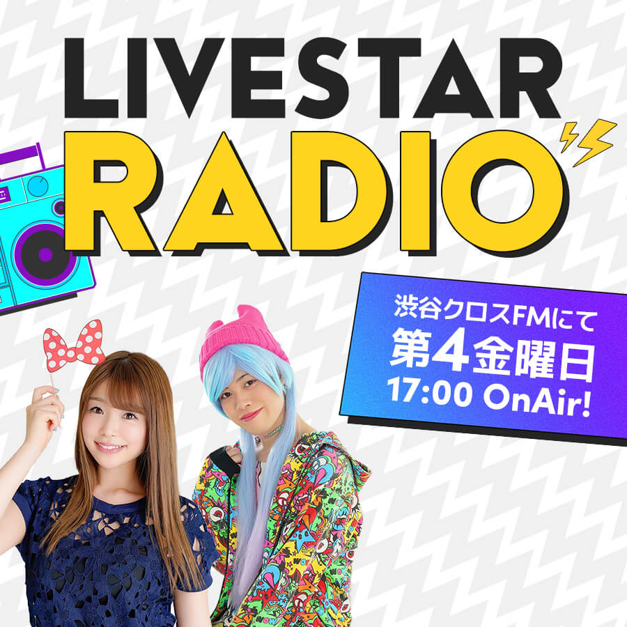 LIVESTAR RADIO