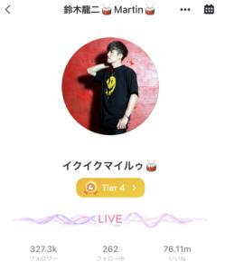 17LIVE(イチナナ)、鈴木龍二